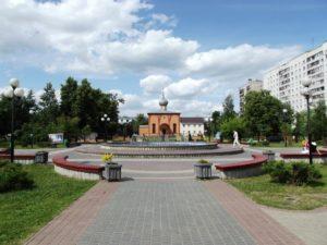 Бетон Щербинка